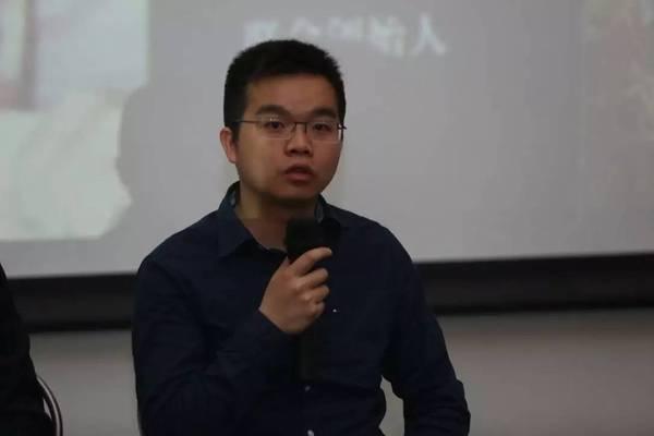 土流网 联合创始人 陶慧龙