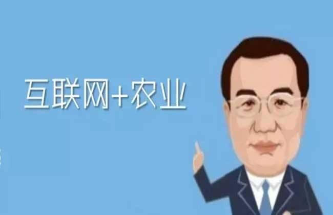 2017年中国农产品电商的十大事件