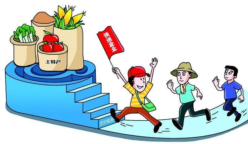 爱分析|农村电商:谁能赢天下?