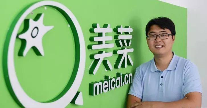 独家|美菜网创始人刘传军:扶贫是我创业的强基因!