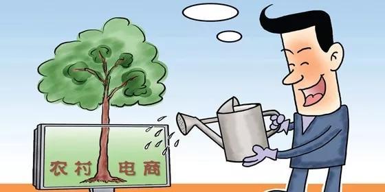 三农日报|@所有农业人:环保风暴将持续;农村电商需要闯好三关