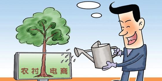 三农日报|县域农产品电商如何做?针对农村电商刘强东放大招!