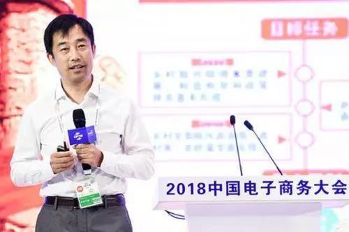 大咖说|李鸣涛:农村电商的新机遇在哪里