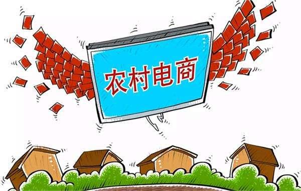 6月沙龙报名|寻找农村电商新动能