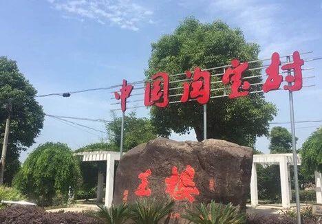 电商平台下沉农村:促中国城乡融合|锐观察