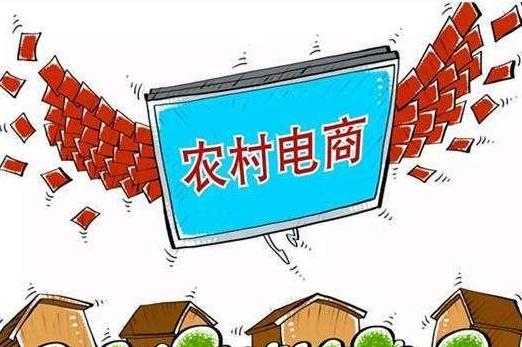 苏宁拼购拉开农村电商升级序幕