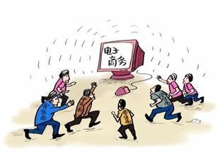 《2016年返乡电商创业》透露出农村电商前景广!接下来你要干啥了?