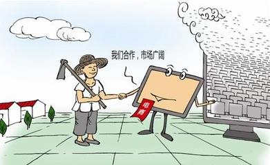 """农村电商须强化六个意识,做好""""六篇文章""""!"""