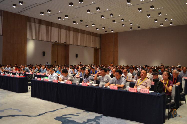 农机行业迎来新发展!中国农业机械流通协会组织这场行业大会