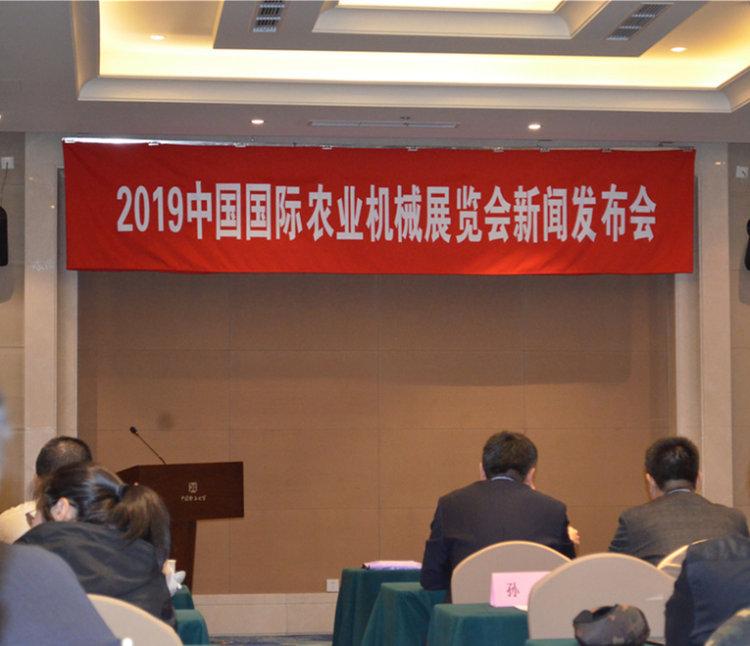 面积20万平米,展商2100家,观众12万+,2019中国国际农机展即将开幕