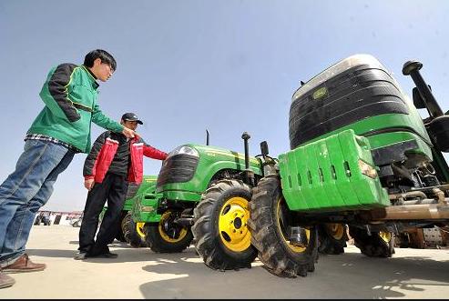 关于举办2020中国国际农业机械展览会的函