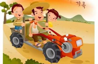 2017年农机补贴新变化,你将获得更多补助!