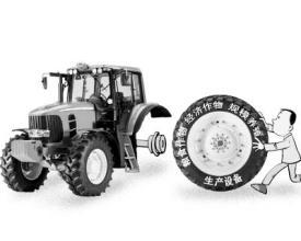 """""""十三五""""农业机械化设定量化目标"""