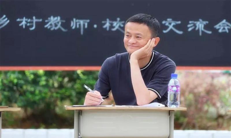 三农日报|马云10年投入3亿元培养乡村教育家;炸锅!48万招清华北大生养猪
