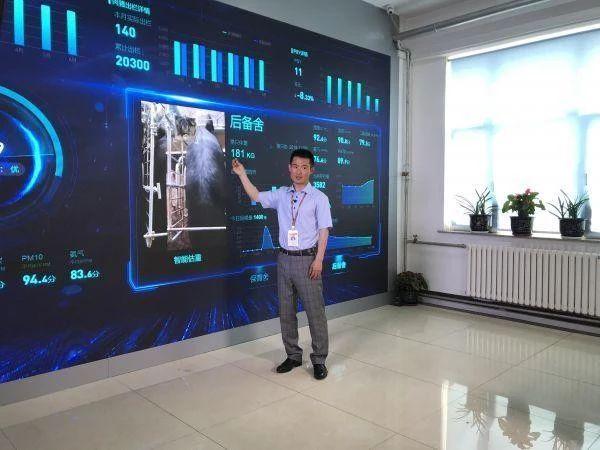 吉林精气神有机农业CEO孙延纯:AI智能养猪绝不仅是猪脸识别