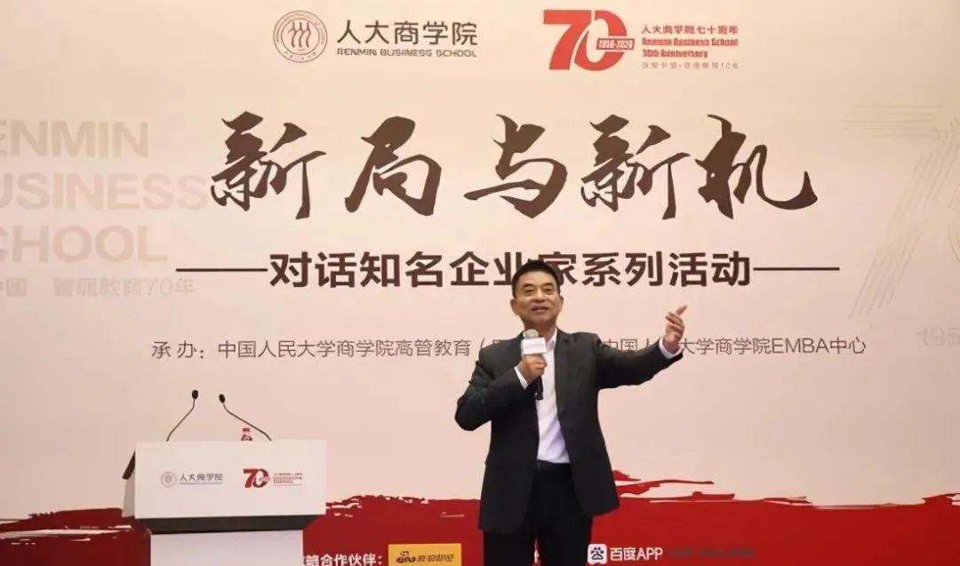 【大佬】刘永好:现在养猪的大多数是大学生