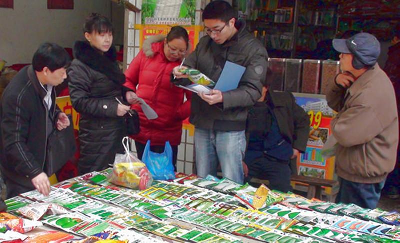 刘春雄:未来5年农资营销反转,厂家将不敌农资服务商