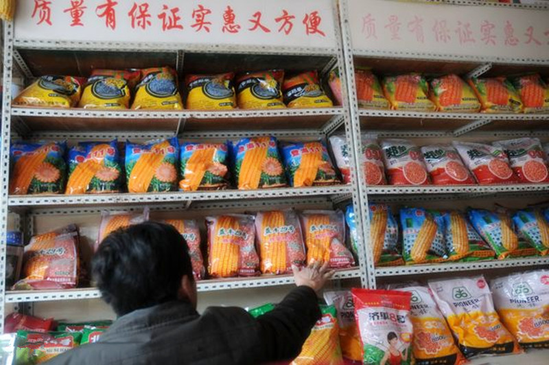 农资经营:农资经销商如何做好基层市场?