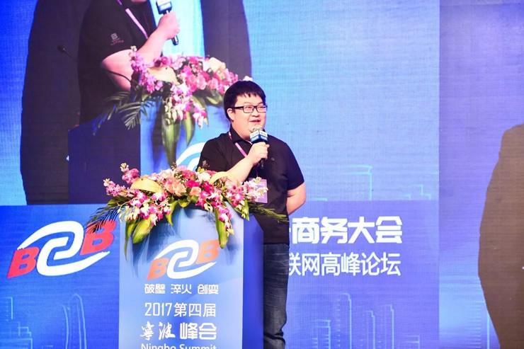 大丰收谭泽鑫:专注、下沉,农业B2B下半场的7条军规