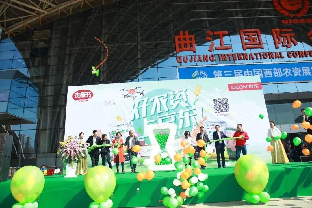【农资电商】三大电商巨头持续加码农资业务,430万农户在拼多多买农资