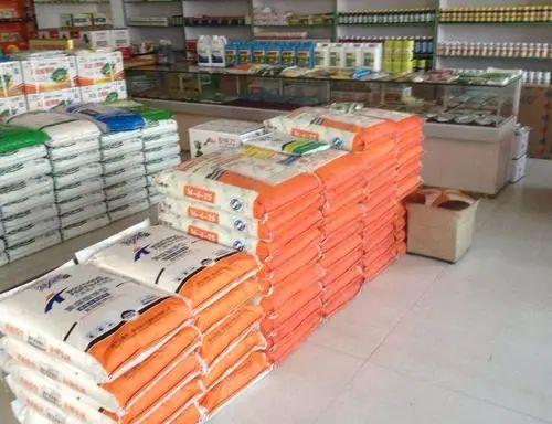 【农资行业】17部门联合推动!事关农资电商、传统经销商转型