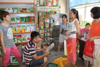 农资零售老板该如何报价才能留住客户?