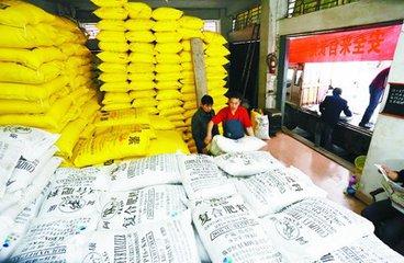 市场动态|出口利好支撑,磷肥市场弱稳运行