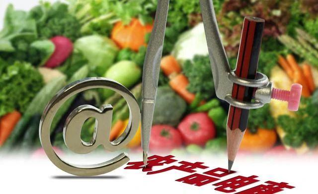 三农日报|数字农业:区块链技术要打头阵;农业产业链任何环节都不能掉链子