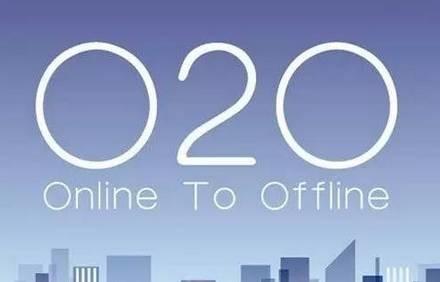 o2o的2017年发展方向