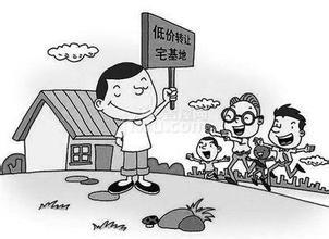聚焦|农村宅基地常识:申请宅基地要交税吗?