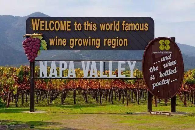 美国最成功的农业特色小镇集群——纳帕谷!