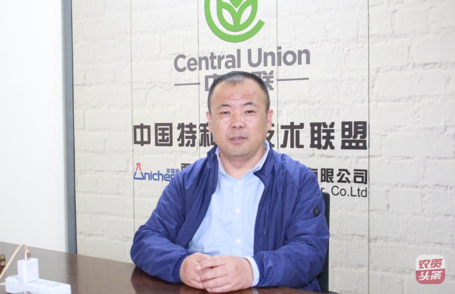 【行业大佬】赵瑜:农药企业做特肥,模式不是关键!