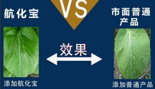 绿色农业未来可期!花王植保无人机专用飞防助剂上市,减药不减效