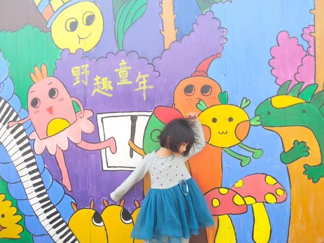 独家分享|野趣童年创始人崔硕:如何低成本打造教育农场