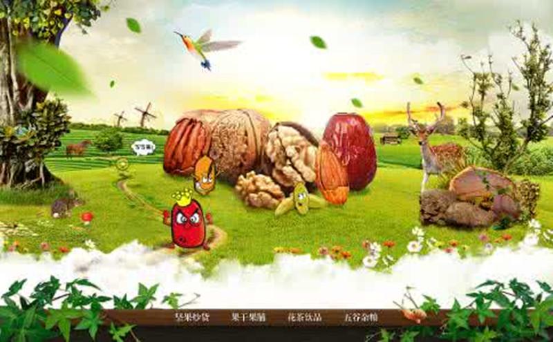 行业资讯|我国农产品供应链管理模式有哪些?