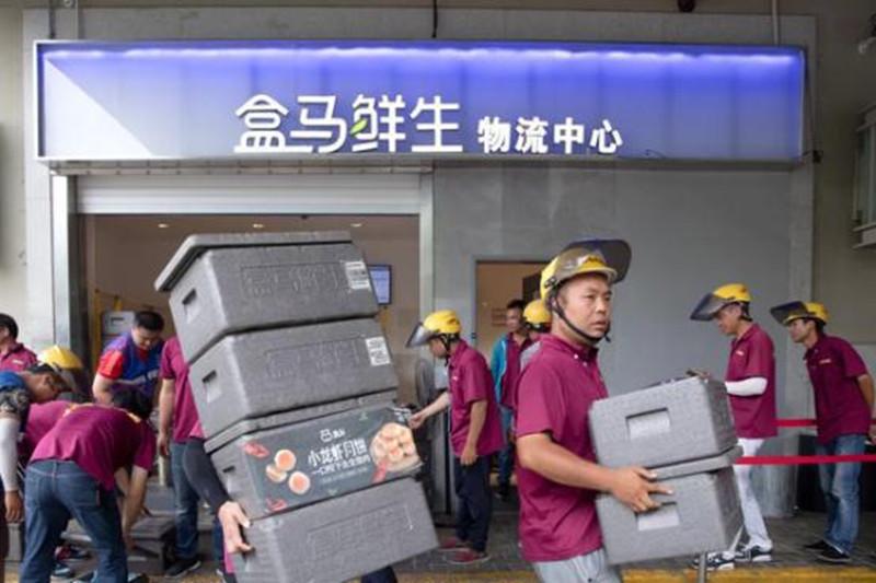 盒马鲜生成新零售,全球零售行业巨头排队学习!