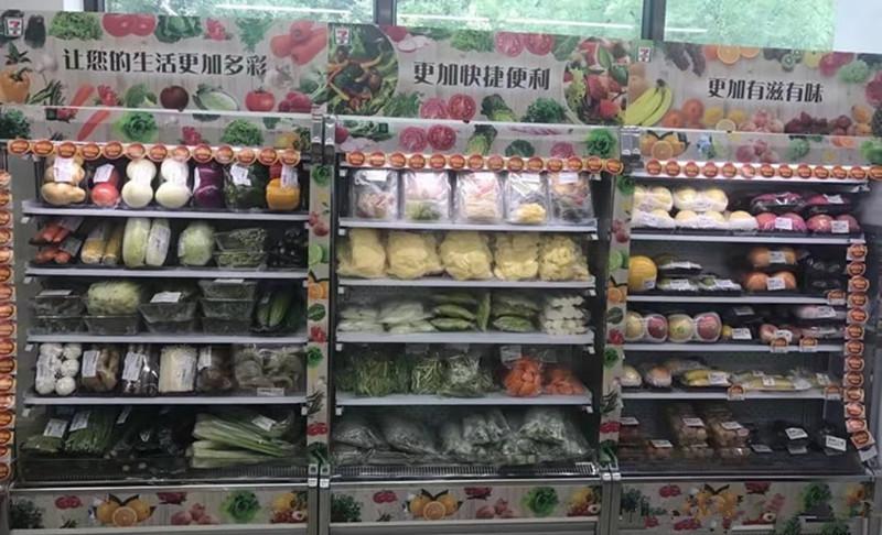超市和新零售都从生鲜找突破口,北京7-ELEVEn也开始卖菜啦