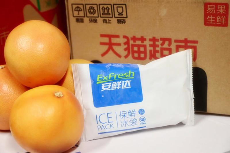 """生鲜3.0时代到来,天猫生鲜布局原产地""""朝发夕食"""" 全产业链"""