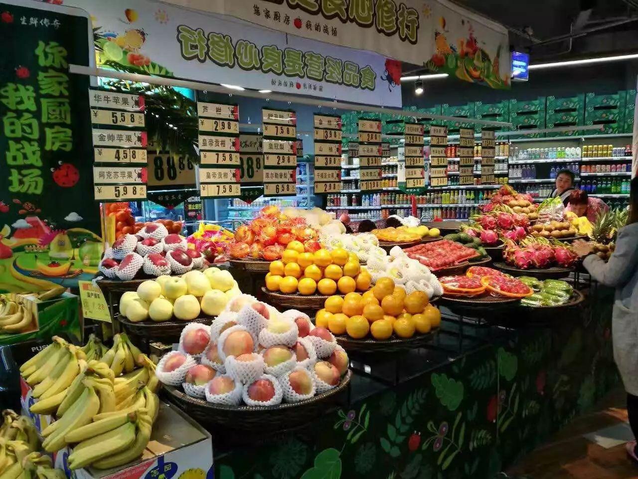 生鲜行业|大战在即!生鲜传奇、永辉、盒马纷纷布局自有品牌