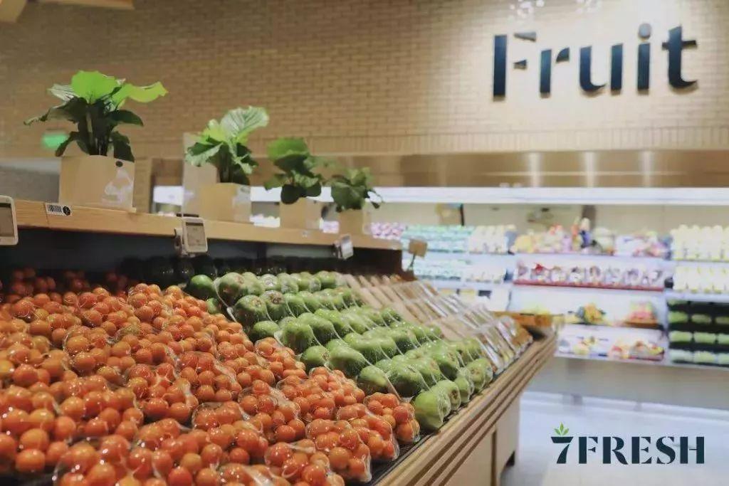 """京东生鲜高层:新业态""""七鲜""""超市1.5年可盈利"""