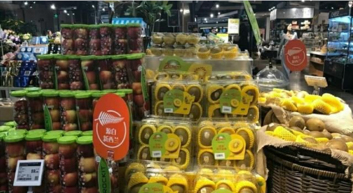 超市干货分享——案例讲解线下门店生鲜预售