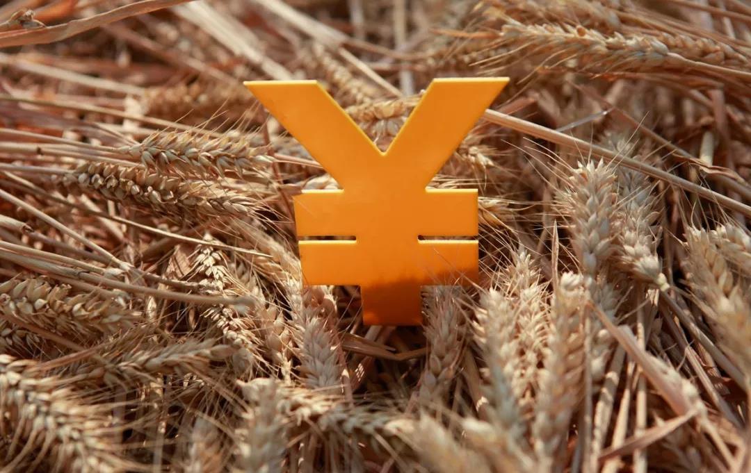 农业产业周报 顺丰、一亩田、嘉吉公司最新消息(2019.7.8—7.14)