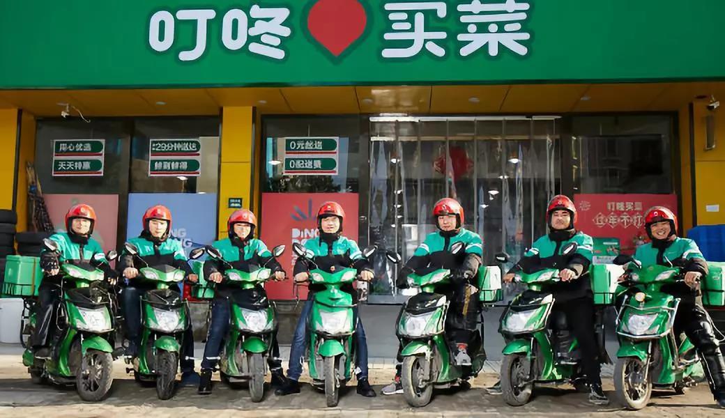 农业产业周报|永辉超市、来伊份、蒙牛、叮咚买菜最新动态、