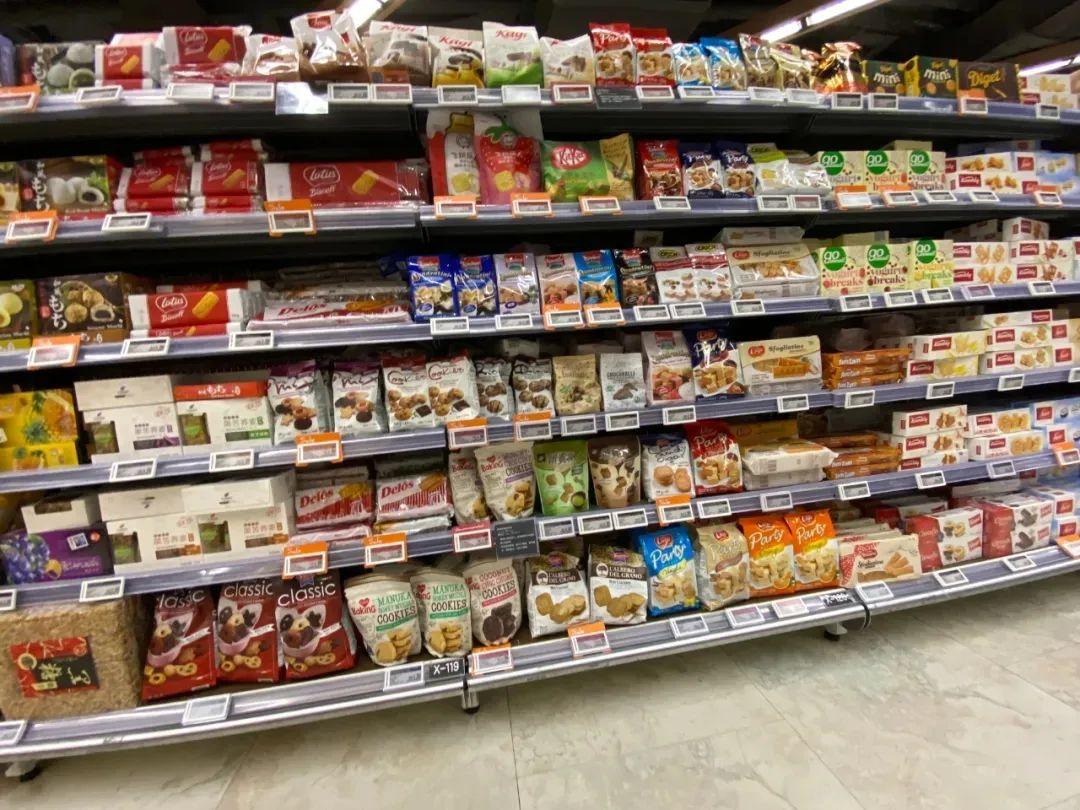 【实操经营】永辉超市采购模式,值得一看