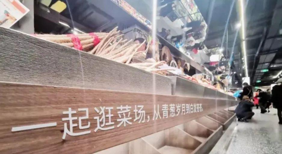 【深度剖析】透析:社区团购争议背后,中国生鲜供应链变革之困