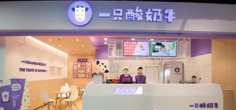 """【上市公司】2.31亿!并购""""一只酸牛奶"""",新希望乳业意欲何为?"""