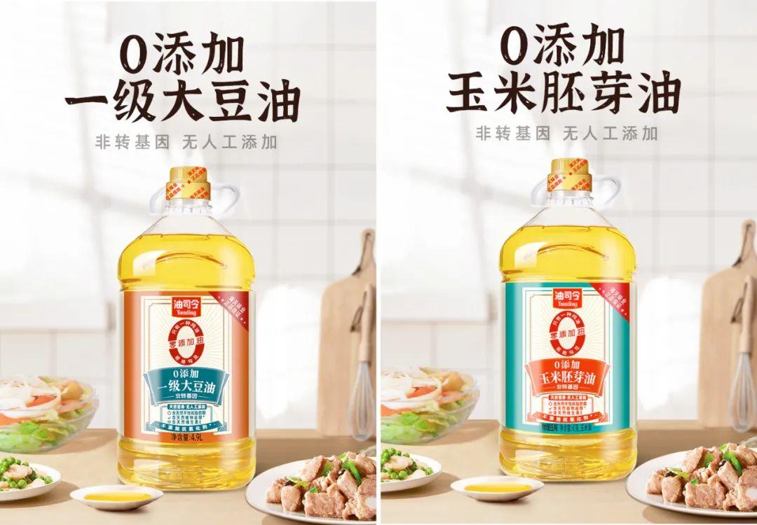 """【上市公司】5000亿海天""""新战场"""":大米、食用油、白砂糖……"""