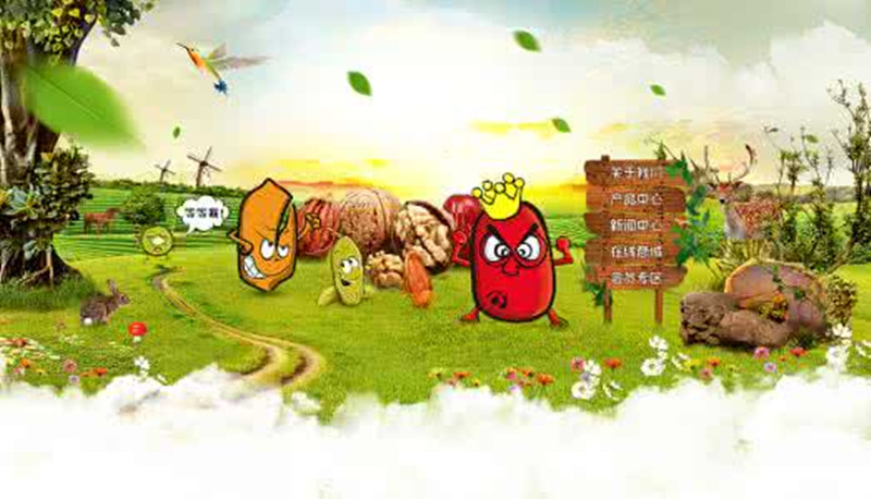 漫谈|农产品价格大起大落,如何保障农户利益?