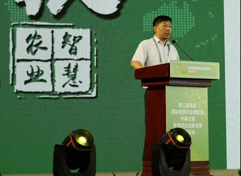 大咖说 黄德钧:未来农业3个发展机会