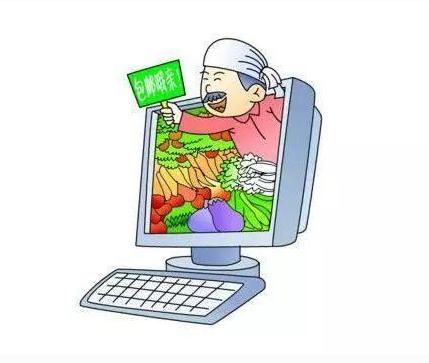 农产品电商五种模式